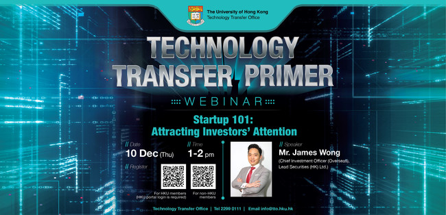 Technology Transfer Primer: Startup 101: Attracting Investors' Attention