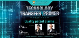 Technology Transfer Primer: Quality Patent Claims | 4 Feb (Thu), 5:30 pm | Zoom Webinar