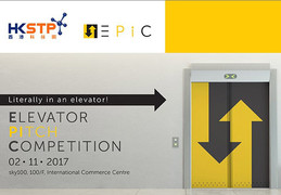 Elevator Pitch Competition 2017