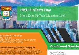 HKU FinTech Day @ Hong Kong FinTech Education Week