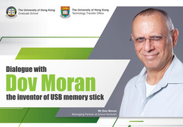 Dialogue with Dov Moran – the inventor of USB memory stick