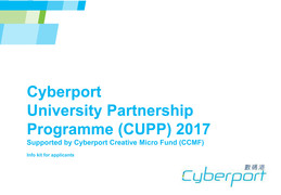 Call for Application : Cyberport University Partnership Programme (CUPP) 2017