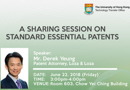 A Sharing Session on Standard Essential Patents