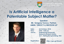 Is Artificial Intelligence a Patentable Subject Matter?