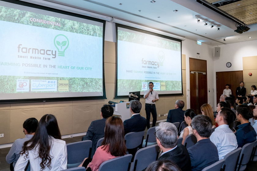25 HKU start-up companies receive funding from TSSSU@HKU and iDendron Incubation Programme launches gallery photo 38