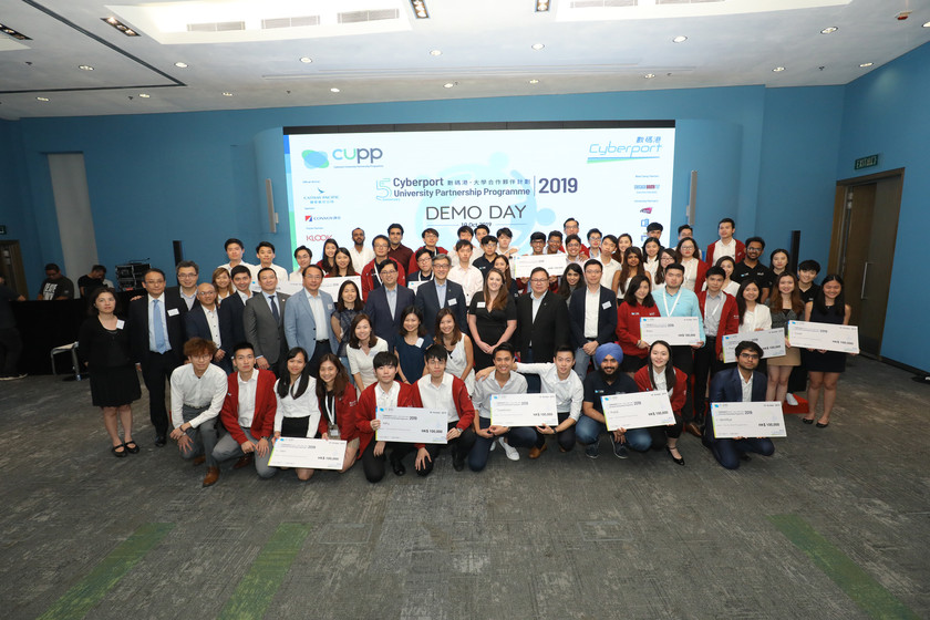 2019 Cyberport University Partnership Programme (CUPP) Demo Day gallery photo 1