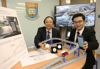 HKU Urban Studies and Planning team offers novel solution to a GPS blind spot for safer and smarter driving experience in multilevel road networks