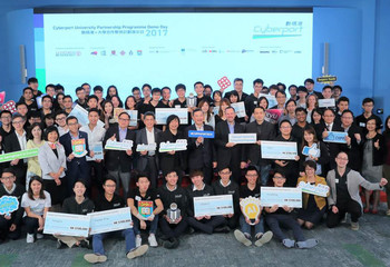 Winners at the Cyberport University Partnership Programme (CUPP) 2017 Demo Day