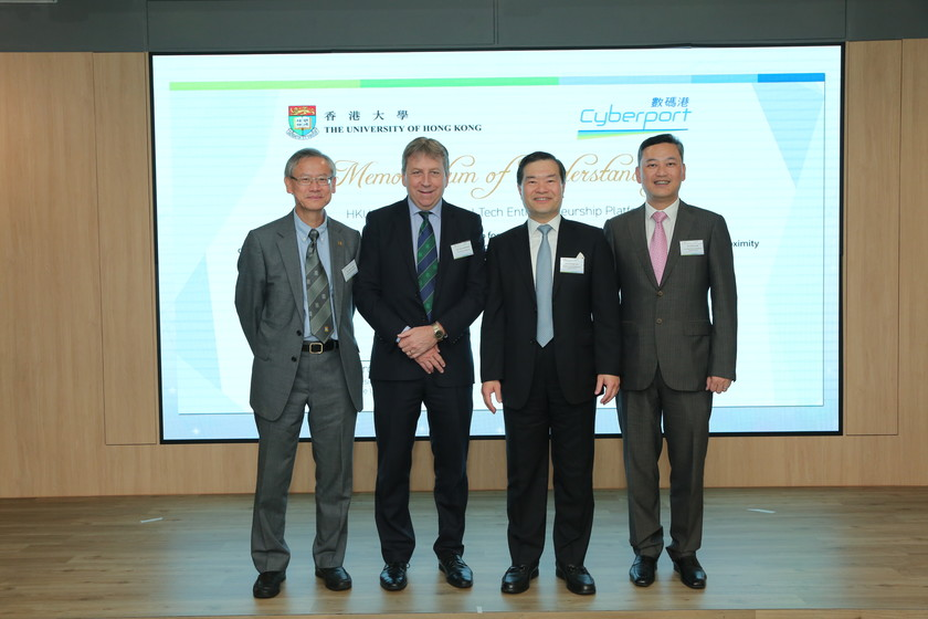 HKU partners with Cyberport to set up HKU x Cyberport Digital Tech Entrepreneurship Platform to co-develop an innovative FinTech ecosystem gallery photo 1