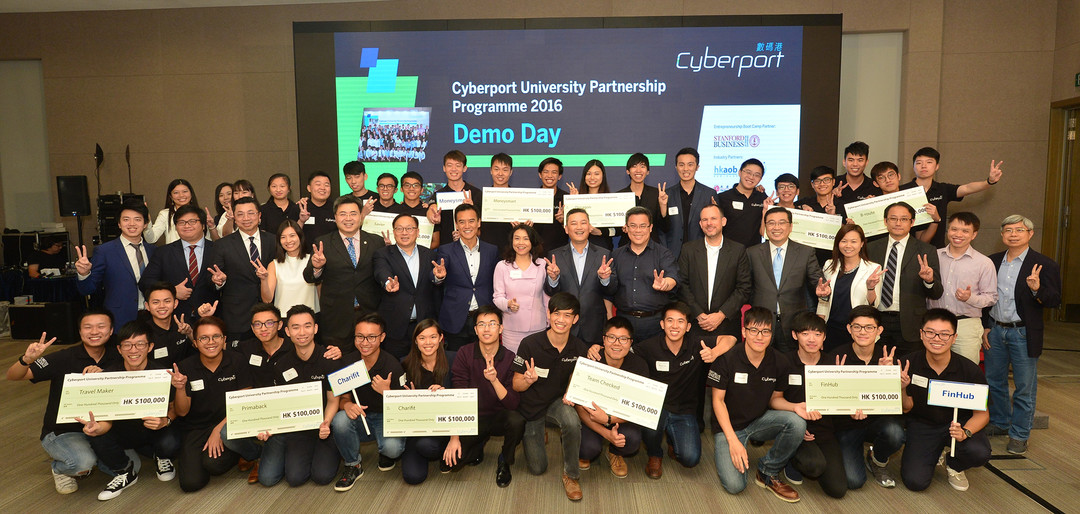 Cyberport University Partnership Programme (CUPP) 2016 Demo Day gallery photo 2