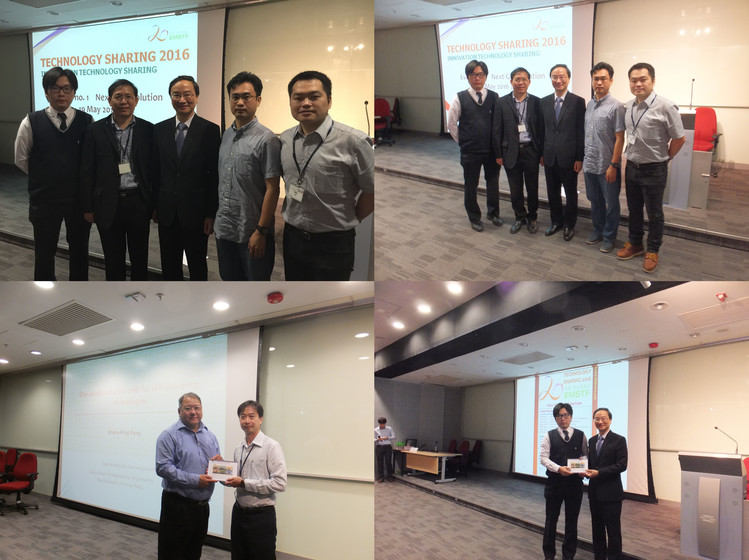 HKU professors were invited to share their latest research projects at the 2016 Technology Sharing Seminar organized by the Electrical and Mechanical Services Department of the HKSAR Government gallery photo 1