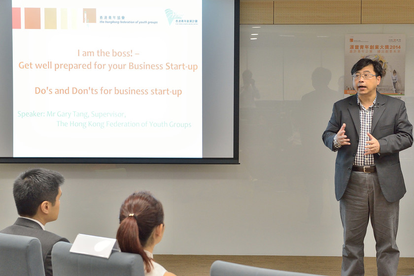 HSBC Youth Business Award 2014 – Briefing Session  gallery photo 3