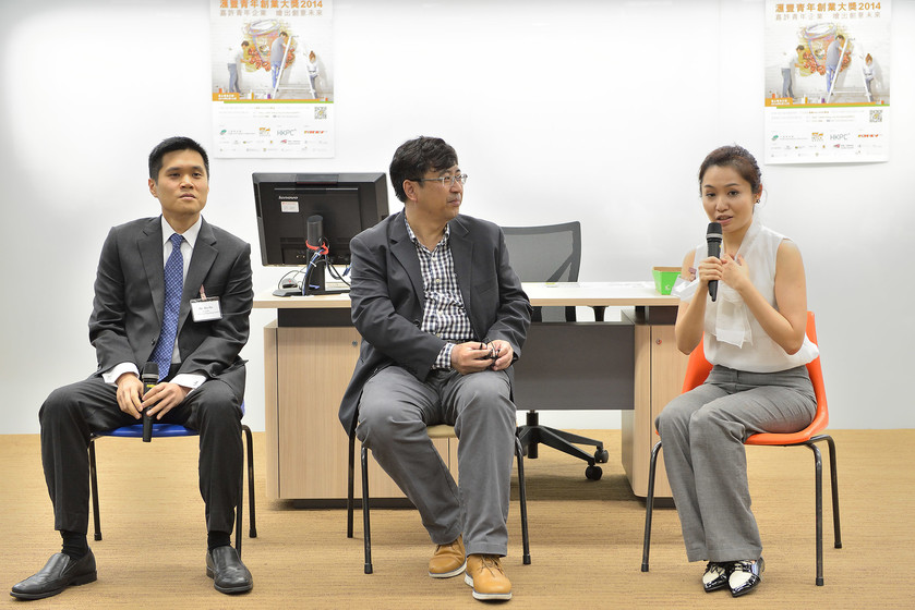 HSBC Youth Business Award 2014 – Briefing Session  gallery photo 4