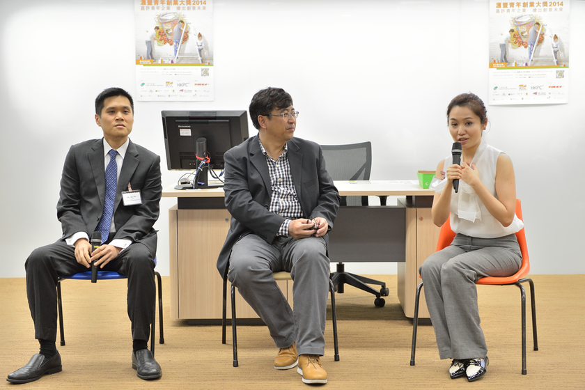 HSBC Youth Business Award 2014 – Briefing Session  gallery photo 1