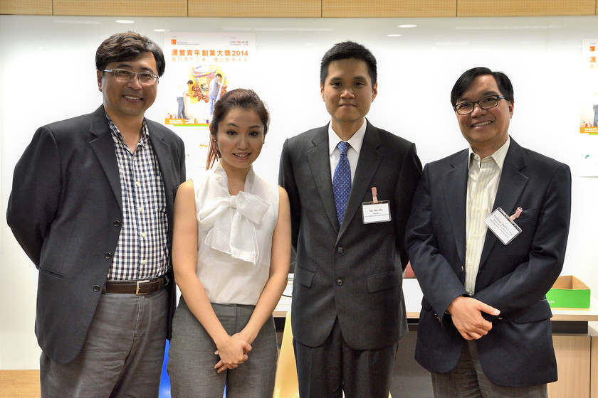HSBC Youth Business Award 2014 – Briefing Session  gallery photo 5