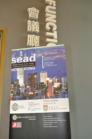 First time in Hong Kong FICPI SEAD training course on patent drafting gallery photo 2