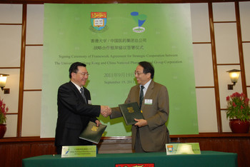 HKU Joins Hands with China National Pharmaceutical Group Corporation in Translational Pharmaceutical R&D