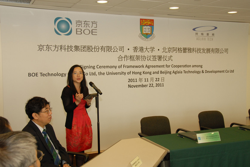 Signing Ceremony of a Framework Agreement with BOE Technology Group Limited and Beijing Aglaia Technology & Development Co Ltd for Research and Development of AMOLED Displays  gallery photo 4