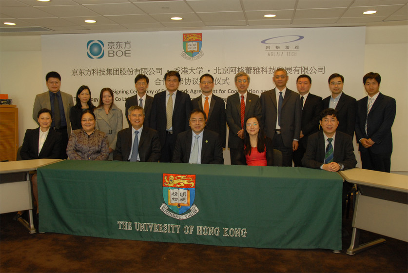 Signing Ceremony of a Framework Agreement with BOE Technology Group Limited and Beijing Aglaia Technology & Development Co Ltd for Research and Development of AMOLED Displays  gallery photo 1