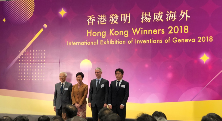 Hong Kong government Leaders congratulate winners of the 46th Geneva Awards, including the HKU teams gallery photo 4