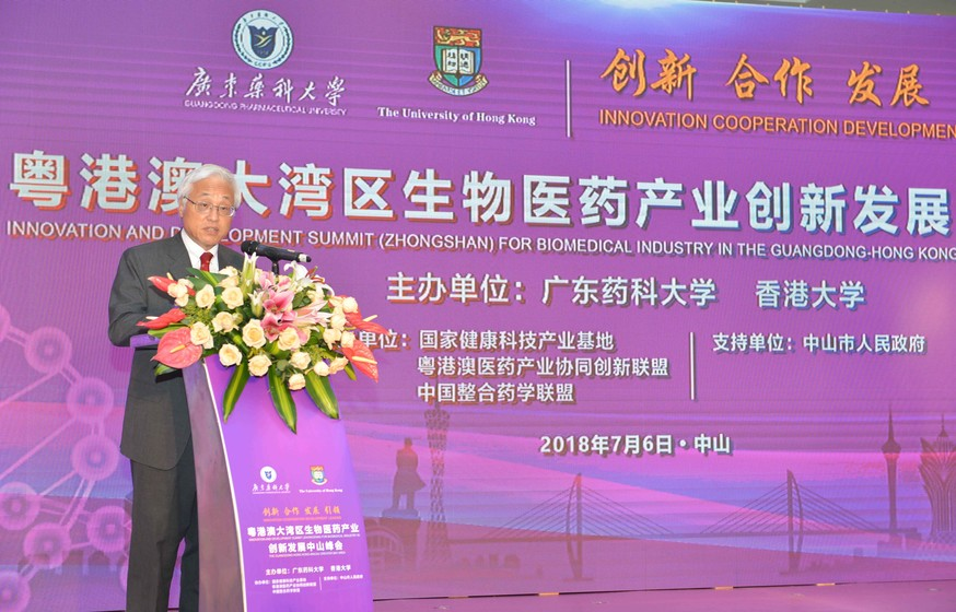 HKU and Guangdong Pharmaceutical University establish innovations platform to collaborate on bio- & health technology and translational medical R&D in Greater Bay Area gallery photo 3