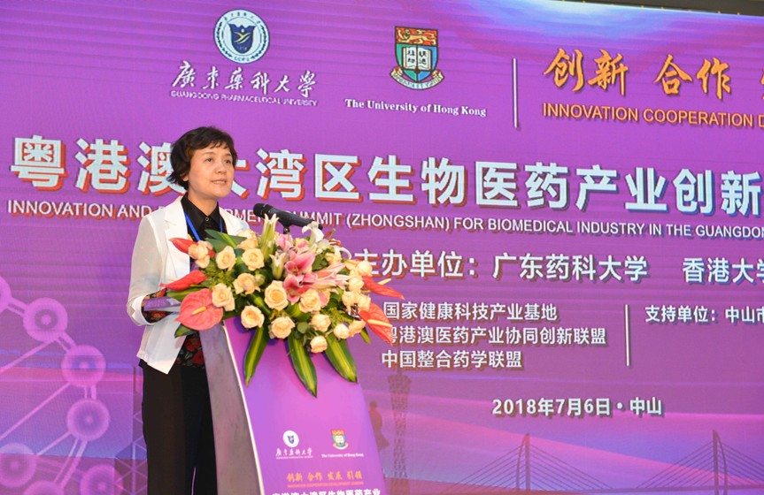HKU and Guangdong Pharmaceutical University establish innovations platform to collaborate on bio- & health technology and translational medical R&D in Greater Bay Area gallery photo 4