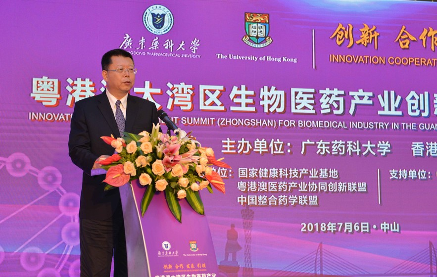 HKU and Guangdong Pharmaceutical University establish innovations platform to collaborate on bio- & health technology and translational medical R&D in Greater Bay Area gallery photo 5