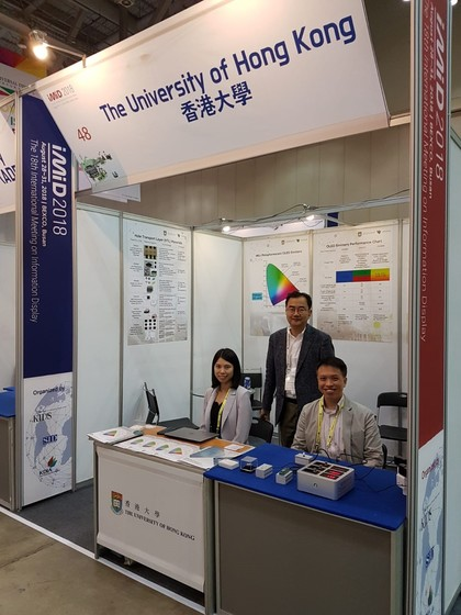 IMID 2018 (27–31 August, 2018), Busan, South Korea gallery photo 1