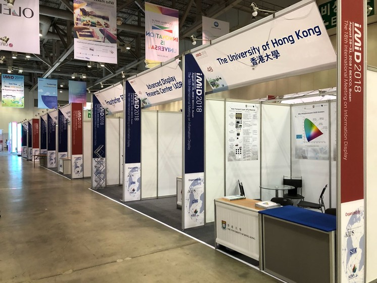 IMID 2018 (27–31 August, 2018), Busan, South Korea gallery photo 2