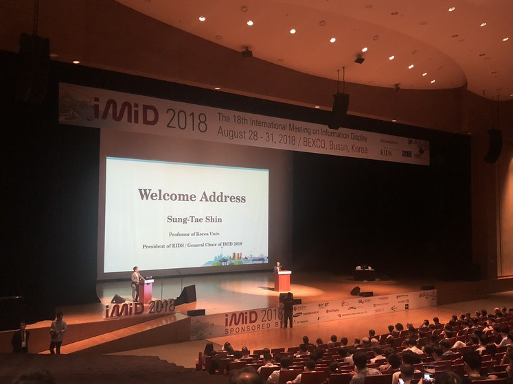 IMID 2018 (27–31 August, 2018), Busan, South Korea gallery photo 6