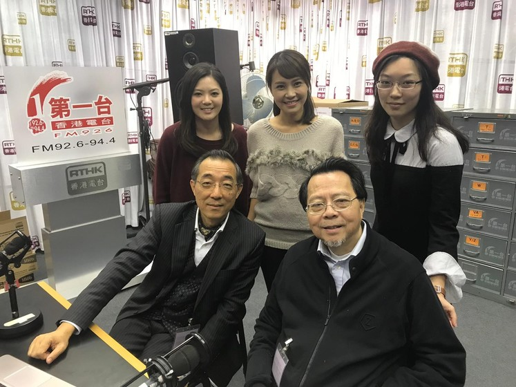 "RTHK interview with Dr T.C. Ng and Professor L.J. Jin on ""NJ Tooth"" gallery photo 1"