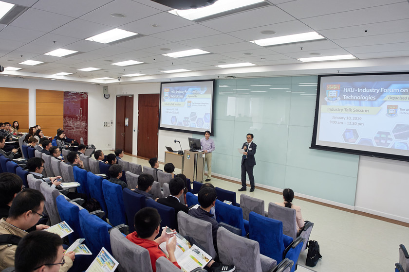 HKU-Industry Forum on Display Technologies gallery photo 1