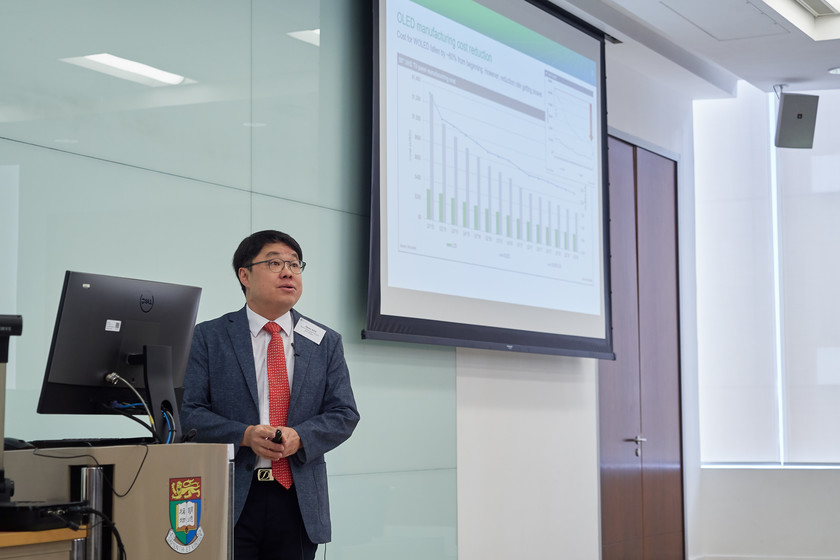 HKU-Industry Forum on Display Technologies gallery photo 3