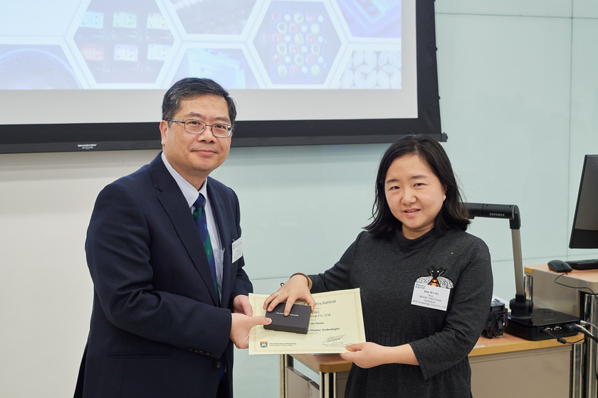 HKU-Industry Forum on Display Technologies gallery photo 22