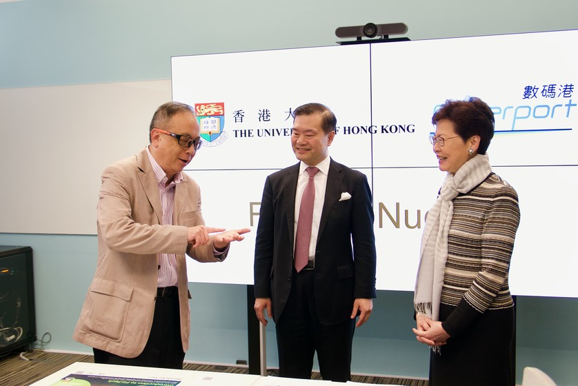 The Chief Executive visits HKU x Cyberport Fintech Nucleus gallery photo 2