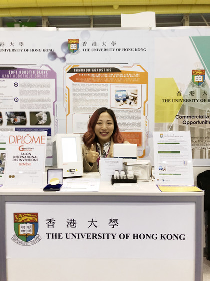 HKU wins five gold and five silver medals at Geneva International Exhibition of Inventions gallery photo 3