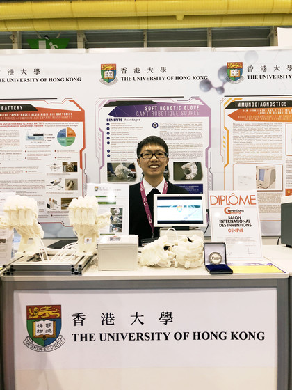 HKU wins five gold and five silver medals at Geneva International Exhibition of Inventions gallery photo 7