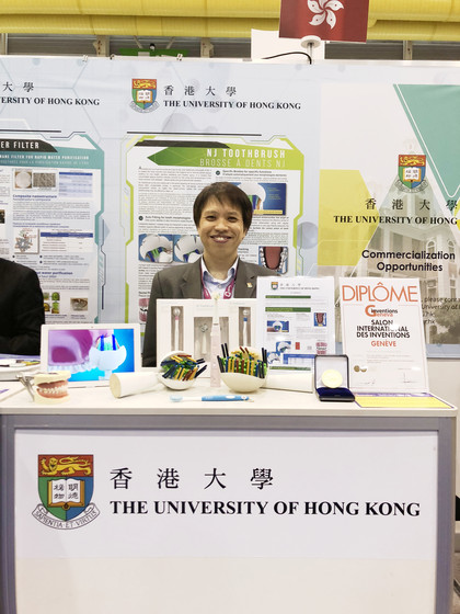 HKU wins five gold and five silver medals at Geneva International Exhibition of Inventions gallery photo 8