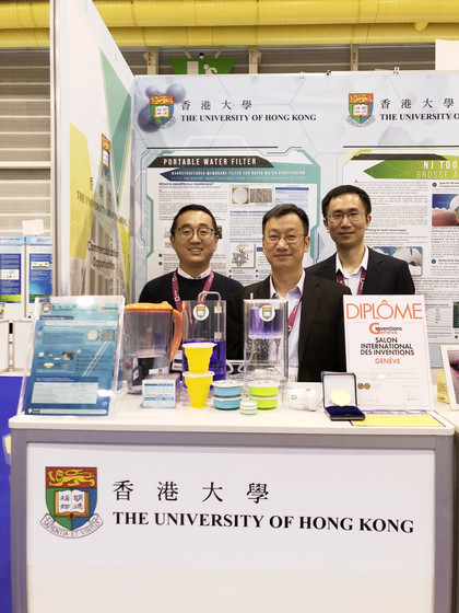 HKU wins five gold and five silver medals at Geneva International Exhibition of Inventions gallery photo 9