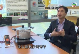 TVB News : Interview with HKU startup company, High Performance Solution Limited