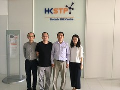 Professor Aimin Xu (third from left) and his team at the Hong Kong Science Park, where their start-up is located. ImmunoDiagnostics Ltd was set up last year to facilitate the licensing and commercialisation of the biomarker discoveries of Professor Aimin Xu's team.