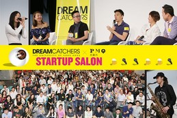 REVISIT HKU DreamCatchers X PMQ: Startup Salon!